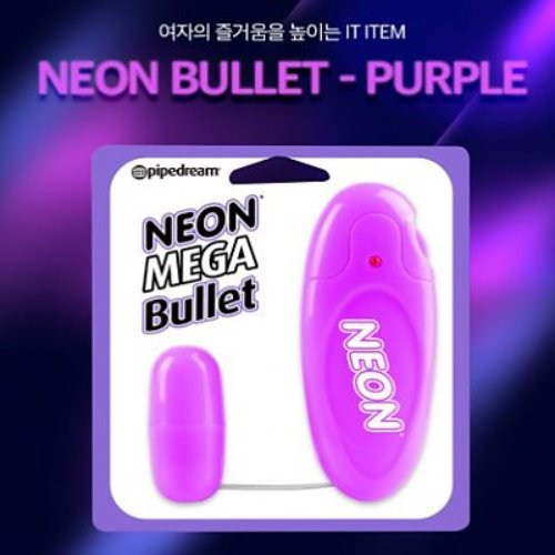"pd263712Neon Luv Touch Neon Bullet Purple ""에그형진동기""a"