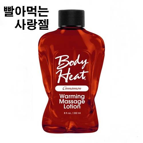 [USA]명품 파이프드림 Body Heat Warming Massage Lotion Cinnamon 8 oz. (236ml)